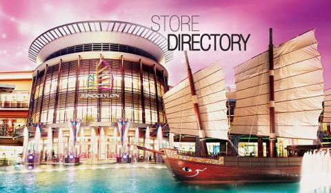 Jungceylon Centre commercial - feature image